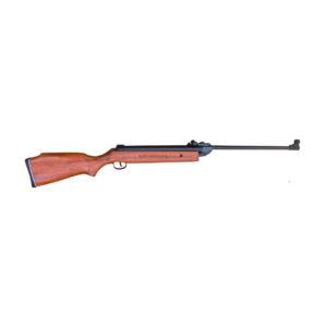 Industry B2-1 Air Rifle